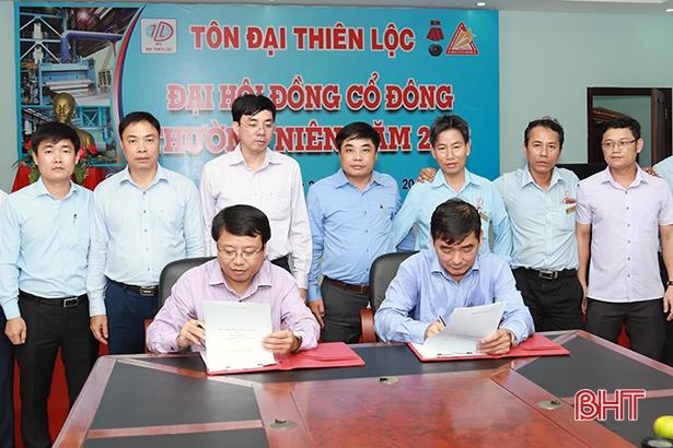 KKT Vũng Áng là môi trường lý tưởng để Đại Thiên Lộc đầu tư và phát triển